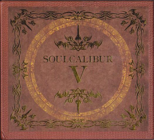 File:Soulcaiburv soundtrack.png