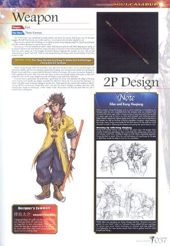 File:Soul Calibur New Legends Of Project Soul 037.JPG