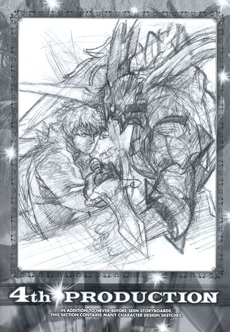 File:Soul Calibur New Legends Of Project Soul 163.JPG