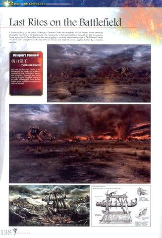 File:Soul Calibur New Legends Of Project Soul 138.JPG