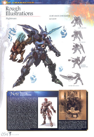 File:Soul Calibur New Legends Of Project Soul 054.JPG