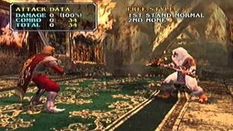 SoulCalibur III PS2 Strife's Command List (Part 1 of 2) Request from Kanjilearner