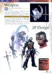 Soul Calibur New Legends Of Project Soul 025