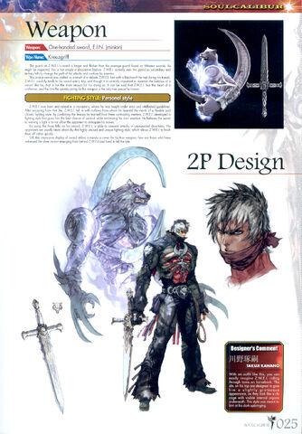File:Soul Calibur New Legends Of Project Soul 025.JPG