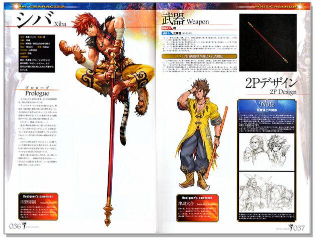 File:Animebooks-com 2200 652171356.jpg