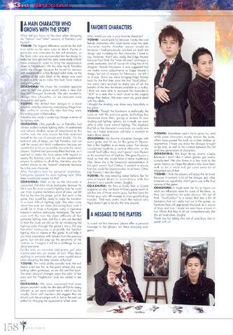 File:Soul Calibur New Legends Of Project Soul 158.JPG