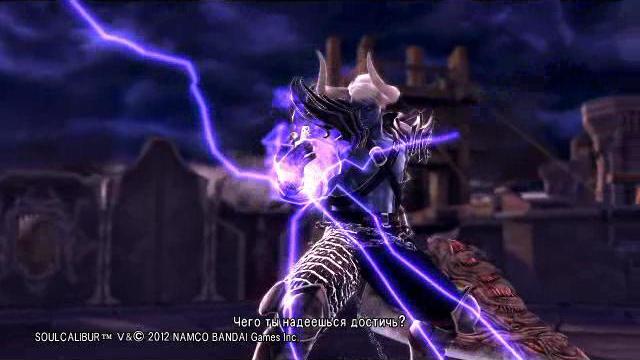 File:Demon Sanya Battle 54.JPG