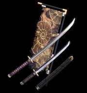 Yoshimitsu weapon