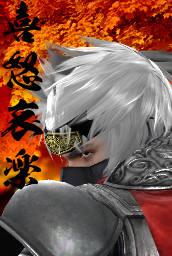 File:Black Ninja Avatar.JPG
