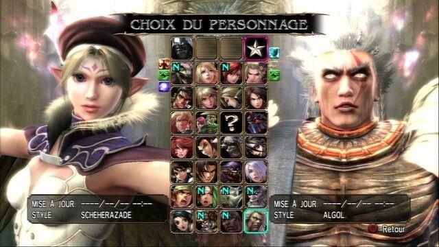 File:Soul Calibur 4 Character Select.jpg