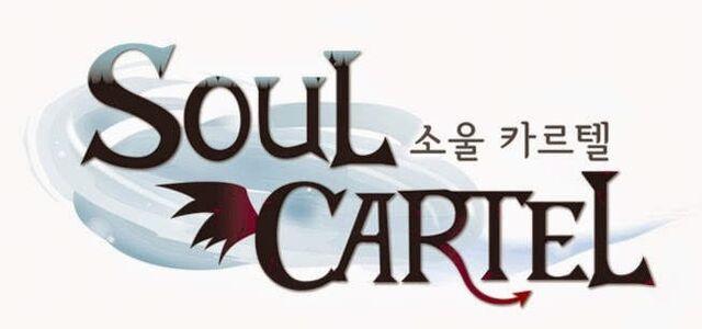 File:Cartel wiki-Slider Logo.jpg