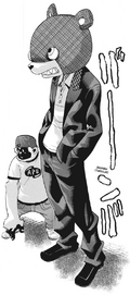 Soul Eater Chapter 47 - Tezca's first appearance