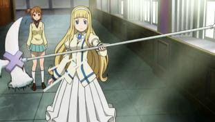 Tsugumi's Weapon FormWBSV
