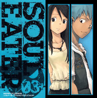 Soul Eater Audio Drama Vol 3
