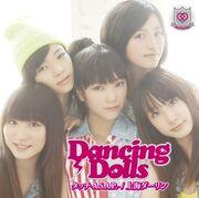 Dancing Dolls - (1)
