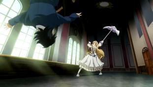 Tsugumi's Weapon FormSASA