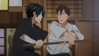Episode 4 (NOT!) - Hoshi Family (Akane) members training