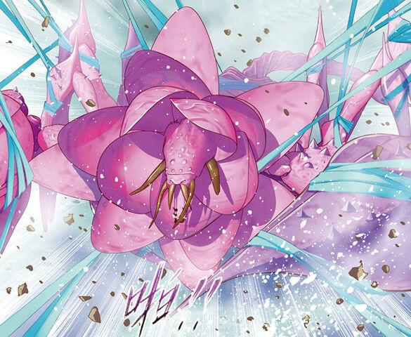 File:Pink Maiden 2.jpg