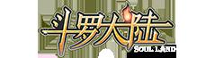 Soul Land Wiki
