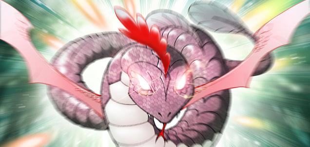 File:Phoenix Tail Crest Serpent.jpg