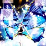 Bright Goddess Butterfly Mug