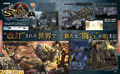 Thumbnail for version as of 23:11, February 18, 2014