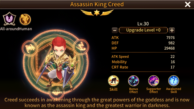 File:Assassin King Creed.PNG
