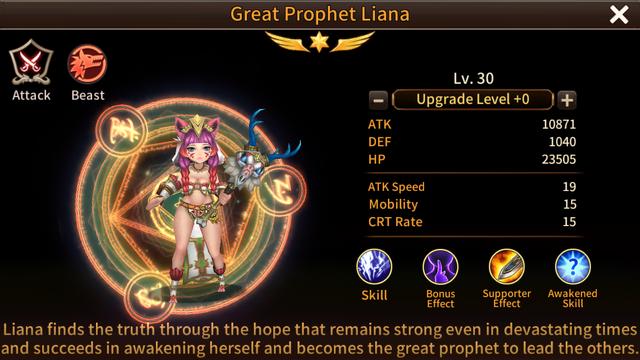 File:Great Prophet Liana.PNG