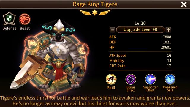 File:Rage King Tigere.PNG