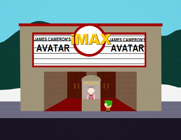 File:Imax.png