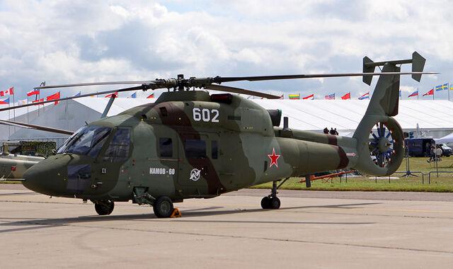 File:Kamov-Ka-60.jpg