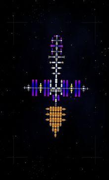 File:Arbiter.jpg