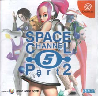 File:Space Channel 5 part2boxart00123.PNG