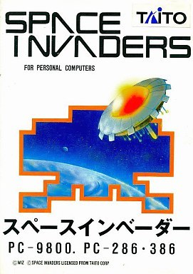 File:Space Invaders PC98.jpg