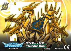 File:Thunder Geo.png