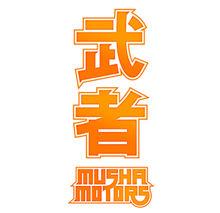 Speed musha motors