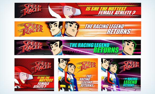 File:Speed racer lives web ads.jpg