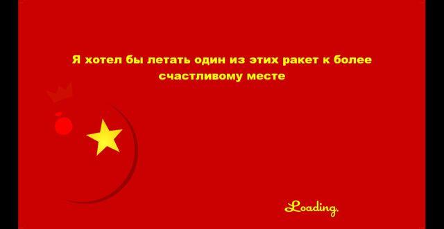 File:CC loadscreen1.jpg