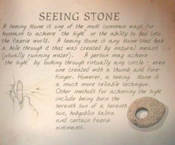 File:Stone4.jpg