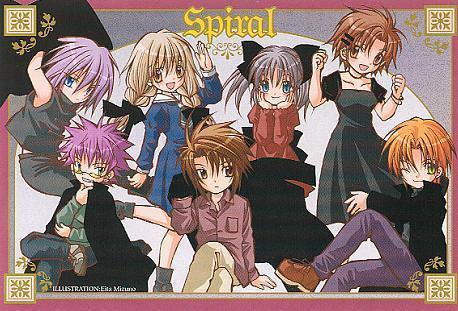 File:Spiral suiri no kizuna chibi 1.jpg
