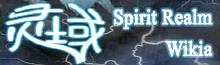 Spirit Realm Wikia