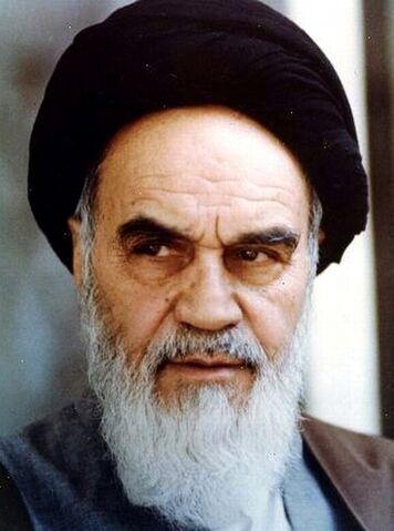 File:The real Ayatollah Ruhollah Khomeini..jpg