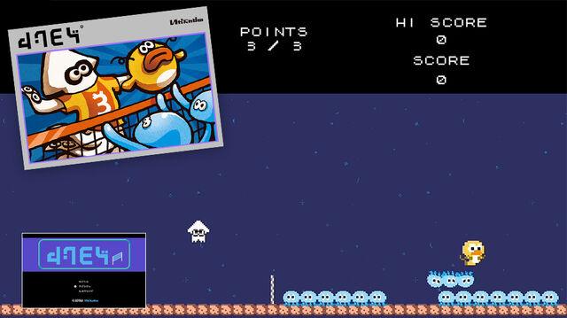 File:WiiU Splatoon 050715 screen Minigames 06 Squidball.jpg