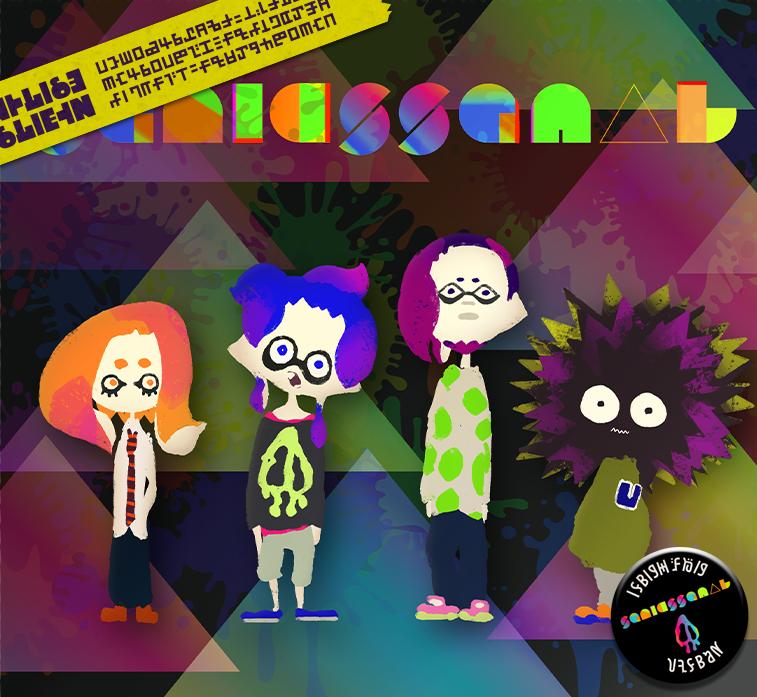 Squid Squad Splatoon Wiki Fandom Powered By Wikia