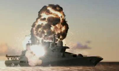 File:USS Clarence E. Walsh 2007 2.JPG
