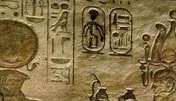 Egyptslenderman