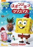 It's a SpongeBob SquarePants Christmas Japanese DVD
