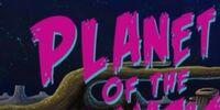 Планета медуз (Галерея)
