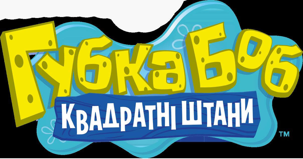 Gubka