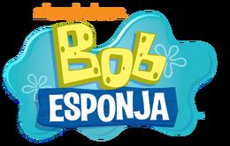 Second logo (Spanish)